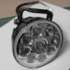 [222-213] HIGHSIDER LED-helljusstrålkastare insats